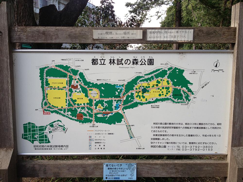 TokyoJog1