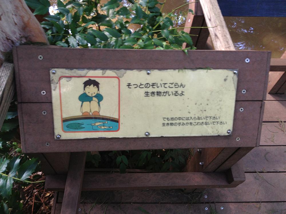 TokyoJogIMG_4997