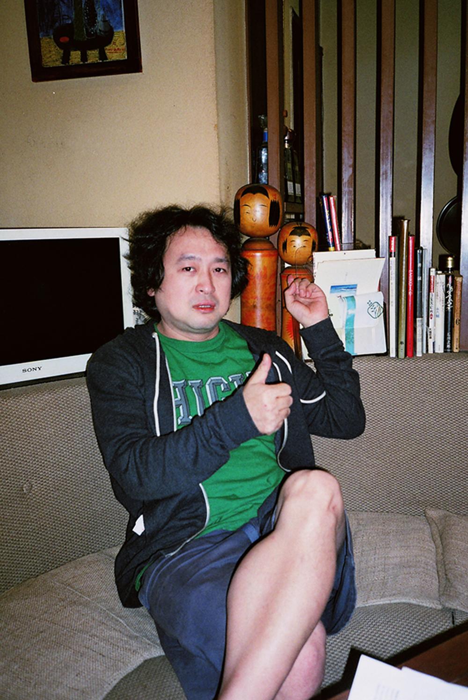 Violent Onsen Geisha - Cry Baby Killer