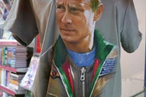 CTM_Sibiria_21_Putin