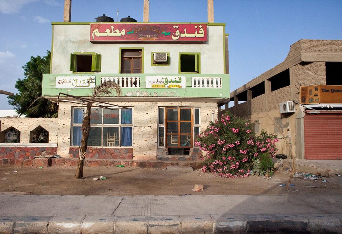 Sinai7