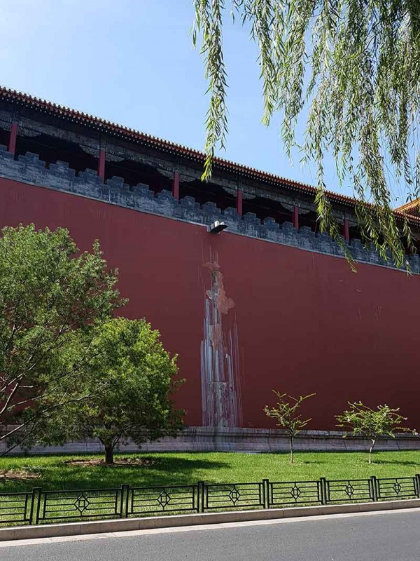 Outside the Forbidden City 2