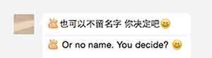 Interviews-über-WeChat