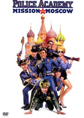 PoliceAcademyMoscow