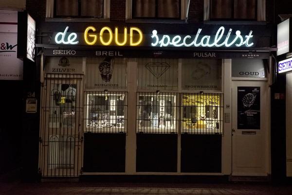 Groningen behind bars.