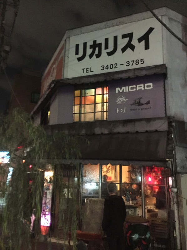 The Bonobo, the famous micro underground club.